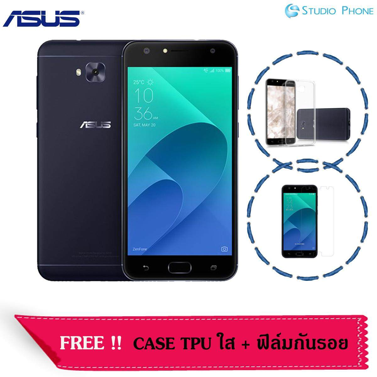 ASUS ZenFone 4 Selfie (ZD553KL) - Free Case + Film