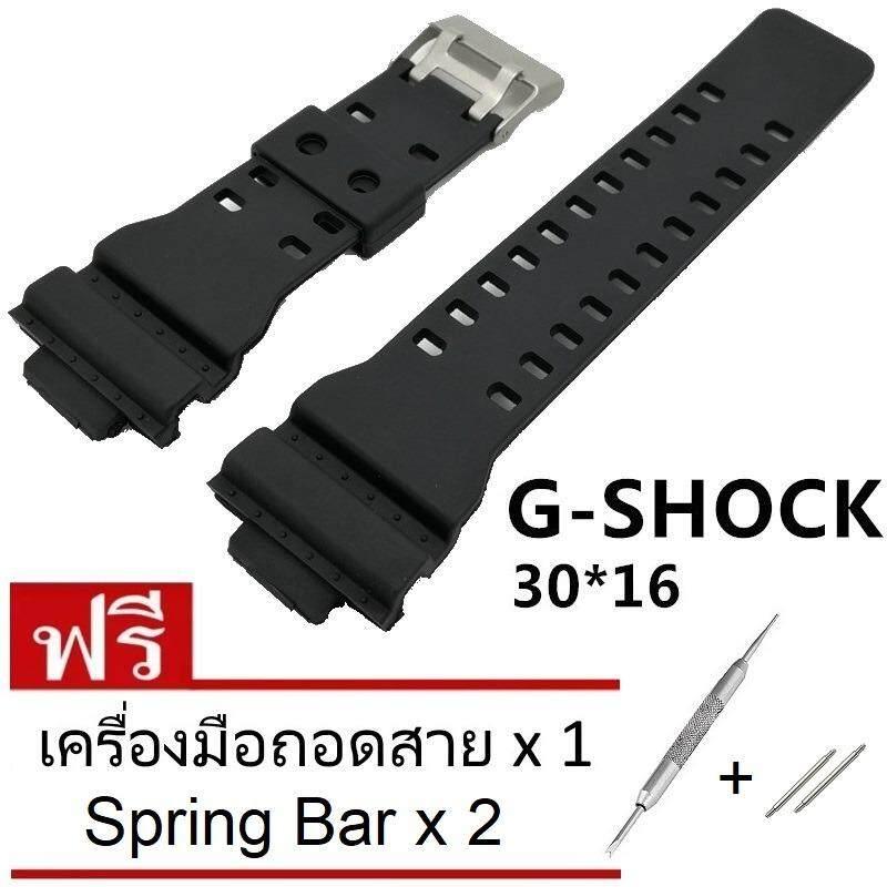 สายนาฬิกา Casio G Shock และ Sport Watch ขนาด 30x16 Mm. (สีดำด้าน).