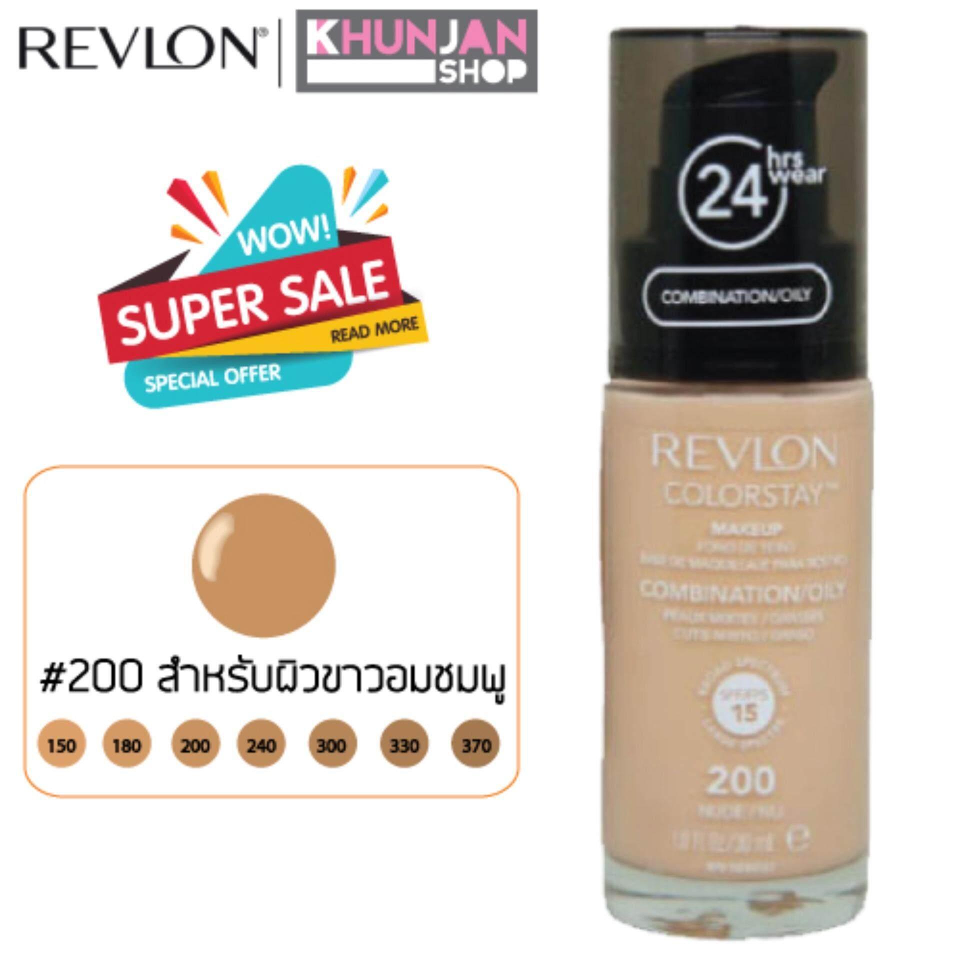 ราคา รองพื้นเรฟลอน Revlon Colorstay Foundation เบอร์ 200 N*d* ผลิตปี 2560 Revlon