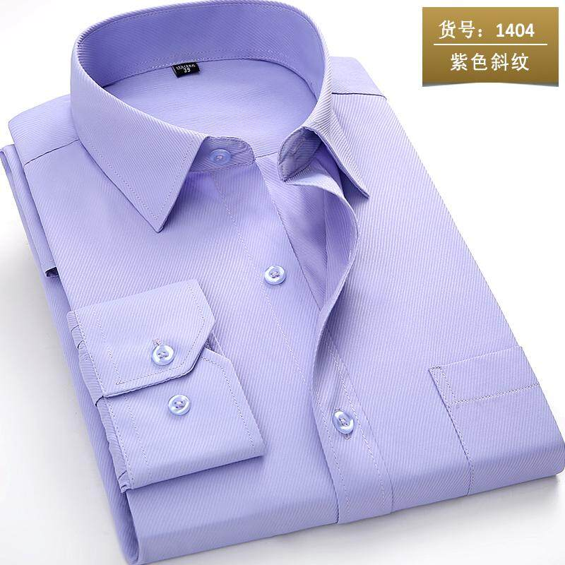 2461e53831e Spring Light Purple Shirt man Long Sleeve Business Casual Vocational  WorkWear Suit Shirt man Shirt Slightly