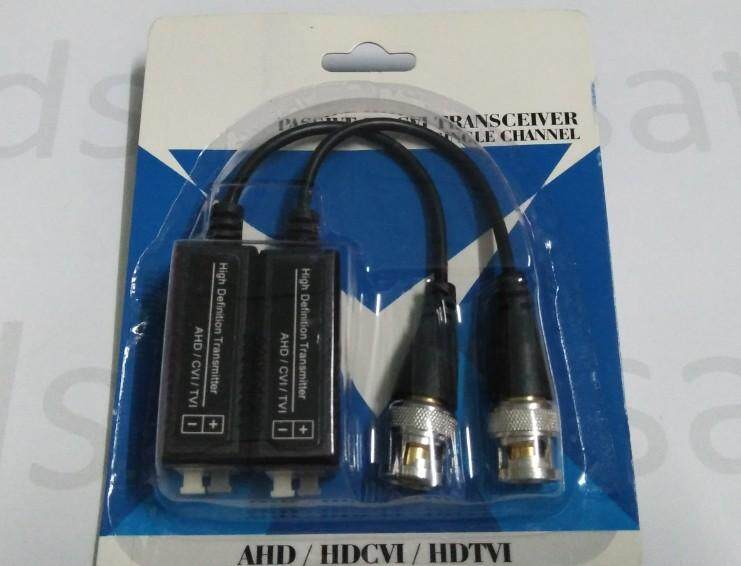 Kids Passive Balun บาลันสำหรับกล้องวงจรปิด AHD / HDCVI / HDTVI 300 ม. (BLACK)