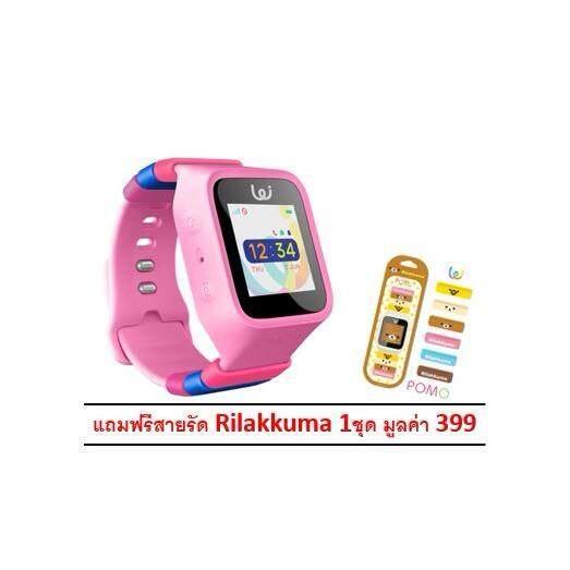 Pomo waffle 3G นาฬิกาโทรศัพท์ป้องกันเด็กหาย  Android