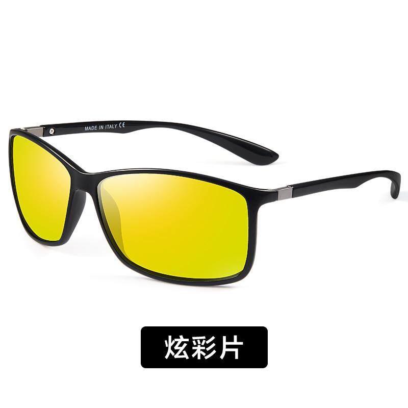 Bertha model baru polarisasi kacamata hitam pria Warna Warni Tren kacamata  hitam modis mengemudi SUN kacamata 85ebdbdd65