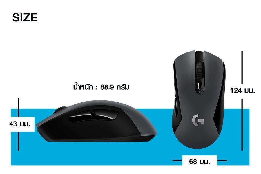 G603-Size.jpg