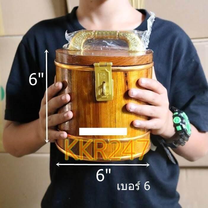 ถังออมสินกระปุกออมสิน ถังไม้ ไม้สักทอง ( ขนาด 6 นิ้ว ).