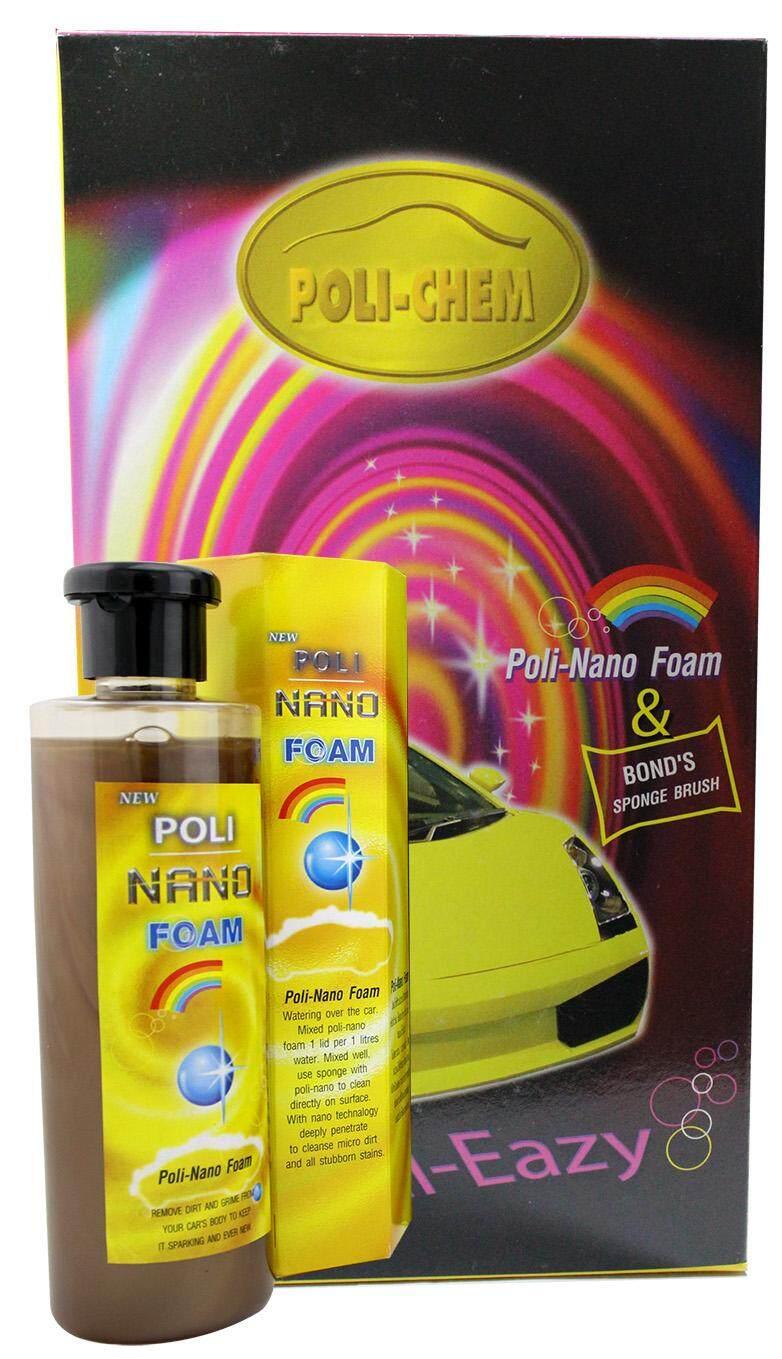 ราคา Poli Chem Poli Nano Foam ชุดโฟมนาโนทำความสะอาดรถยนต์ ใหม่ล่าสุด