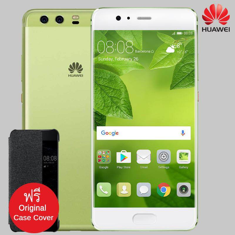 Huawei P10 Premuim 4GB+64GB [ฟรี Original Case Cover]รับประกันศูนย์ประเทศไทย 1 ปี