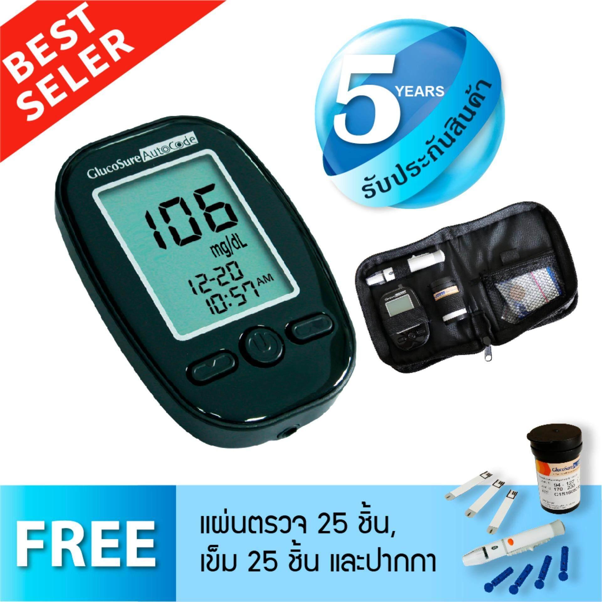 ซื้อ Glucosure Autocode เครื่องวัดน้ำตาลในเลือด Glucosure เป็นต้นฉบับ