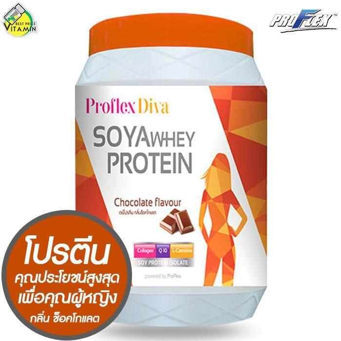 Proflex Diva Whey Protein Chocolate [500 G.] เสริมสร้างความสวยงาม ทำให้รูปร่างเดียวกระชับเข้ารูป.