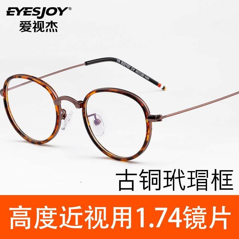 Bingkai Kacamata Transparan Kecil Bingkai Retro Bulat