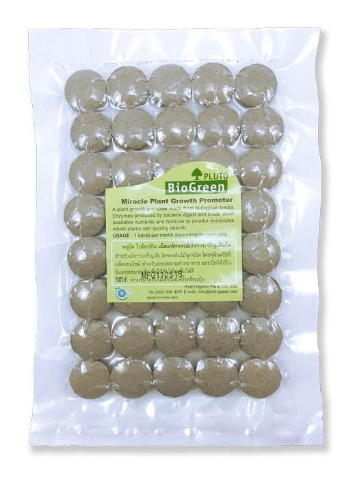 พลูโตไบโอกรีน  ทุเรียนเล็ก ต้นขนาดกลาง  2.5 G X 40 G เม็ด.