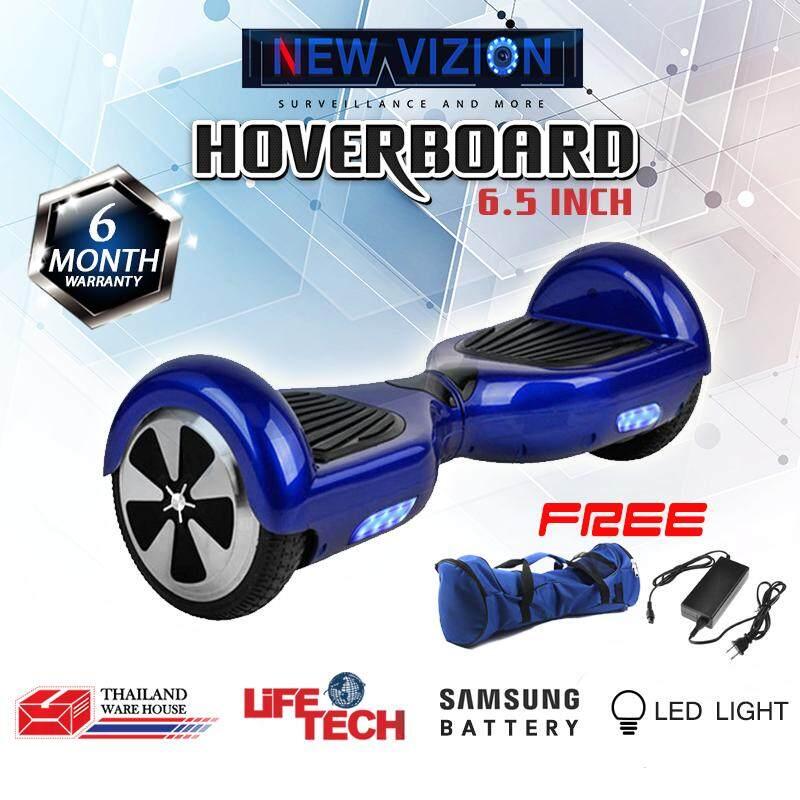 ราคา Life Tech 6 5 มินิเซกเวย์ Mini Segway ฮาฟเวอร์บอร์ด Hover Board สมาร์ท บาลานซ์ วิลล์ Electric Scooter สกู๊ตเตอร์ไฟฟ้า รถยืนไฟฟ้า 2 ล้อ มีไฟ Led สีน้ำเงิน ฟรี กระเป๋าและอะแดปแตอร์ Lifetech เป็นต้นฉบับ