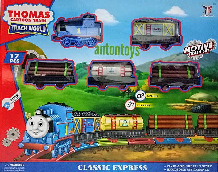Happytoys รถไฟโทมัส มี 4 โบกี้ พร้อมลาง 17 ชิ้น.