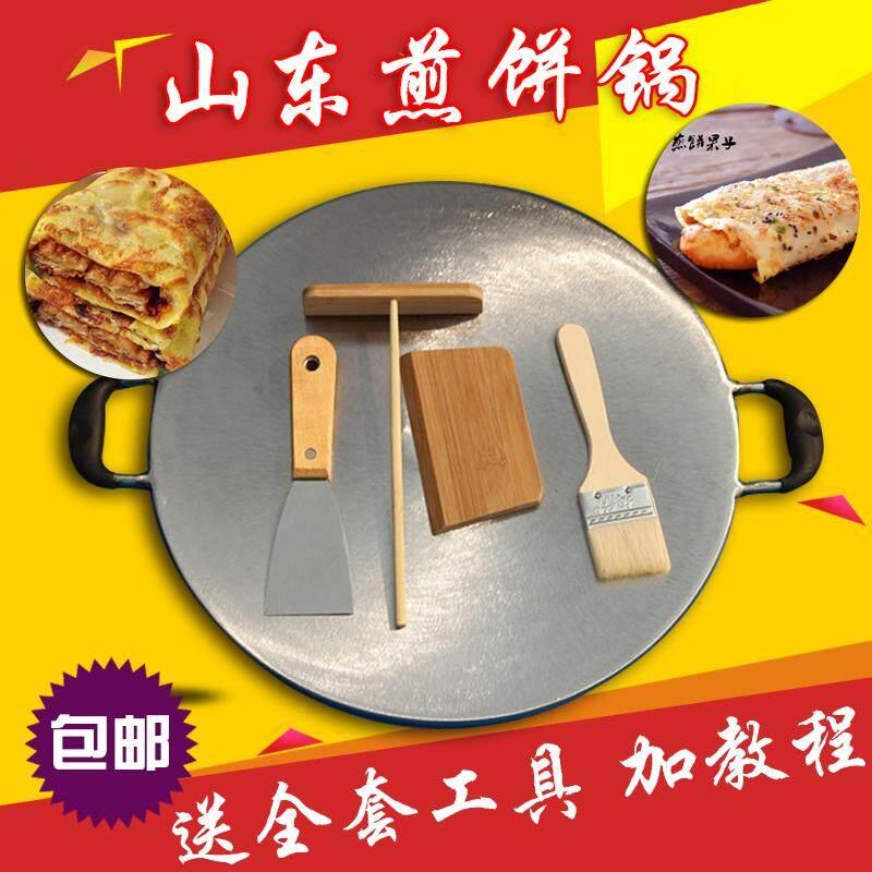 Xu Yao กระทะแพนเค้ก ทำจากเหล็ก.
