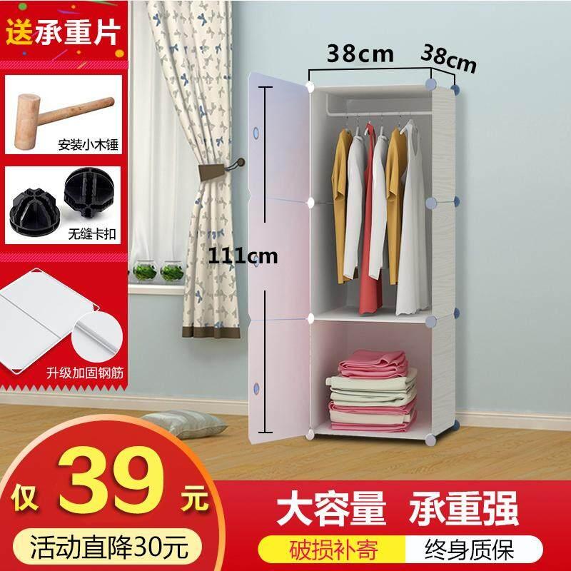 Single Wardrobe Plastic Simple economical Cabinet Simple Mo