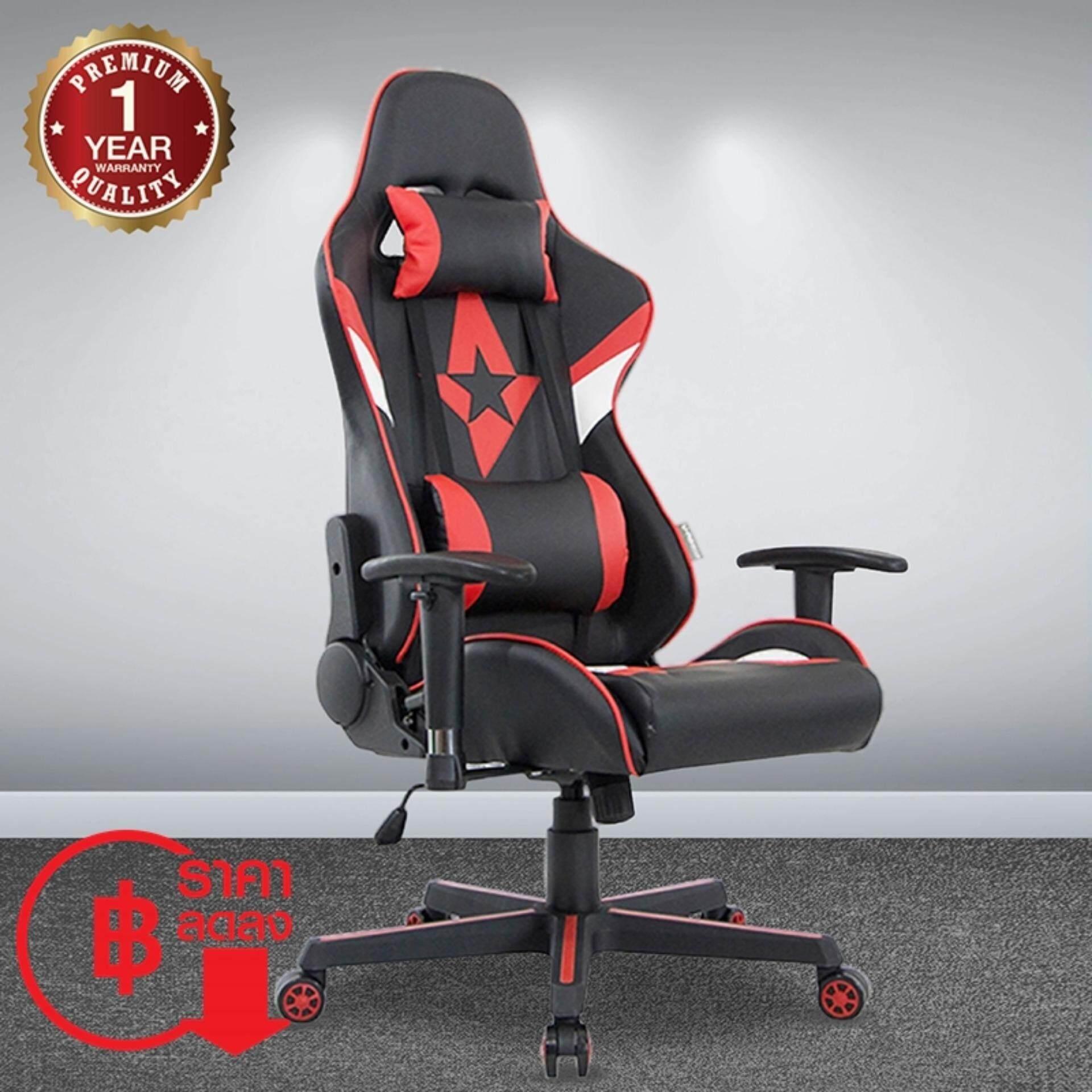 U-RO DECOR เก้าอี้เล่นเกมส์ เก้าอี้สำนักงาน ปรับนอนได้ รุ่น CAPTAIN (กัปตัน) สีดำ/แดง/ขาว
