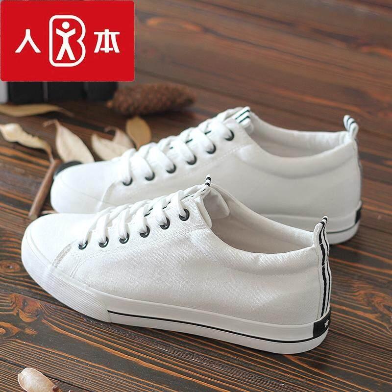 C U Sepatu Golden Goose Sepatu kanvas laki-laki tali sepatu sepatu kasual  Gaya Korea pasang ... d0ea117eaa