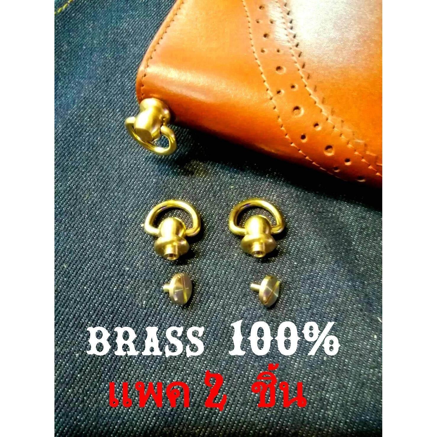 ราคา Barel Jpn หมุด กระเป๋า ห้อยโซ่ ห้อยสาย ทองเหลืองแท้ แพ็ค 2 ชิ้น Brc Acc01 X2 ที่สุด