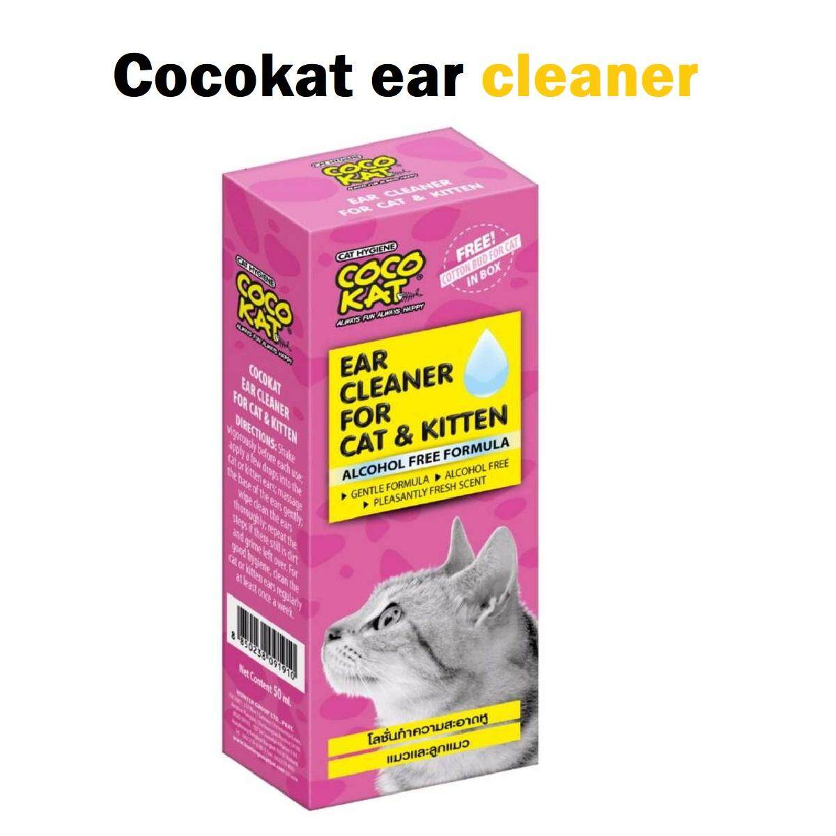 Cocokat Ear Cleaner น้ำยาเช็ด หู แมว 50ml.