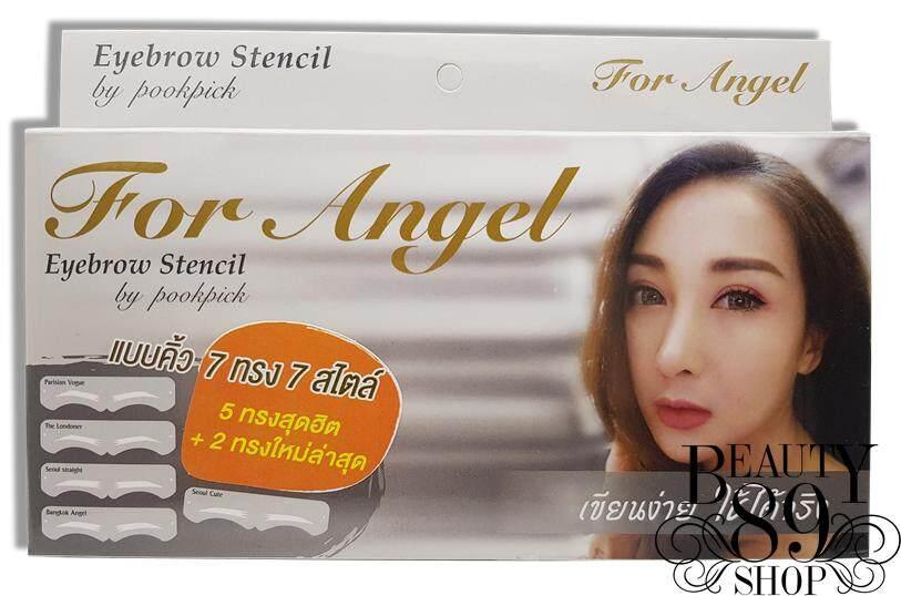 แผ่นเขียนคิ้ว For Angel by pookpick แบบคิ้ว 5 แบบ 5 สไตล์ (1 กล่อง)