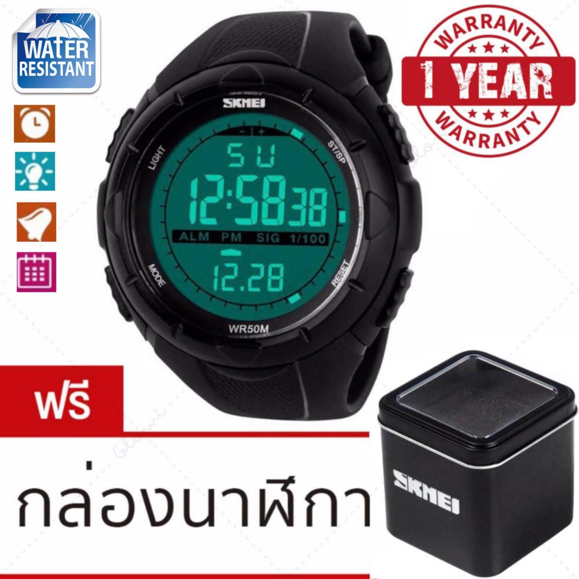 โปรโมชั่น รับประกัน 1 ปี ของแท้แน่นอน Skmei นาฬิกาข้อมือผู้หญิง สไตล์ Sport Digital Watch บอกวันที่ ตั้งปลุก จับเวลา ตัวเลข Led ใหญ่ ชัดเจน กันน้ำ สายเรซิ่นสีดำ รุ่น Sk 1025 สีดำ Black ถูก