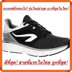 แบรนด์ดัง..หลบไป!! ถูกที่สุด!! รองเท้าวิ่งที่เบาที่สุดในโลก กับตัวใหม่ล่าสุด เบาเพียง 295 กรัม และปกป้องแรงกระแทกรอบด้าน (รองเท้าผู้หญิง - สีดำเทา)