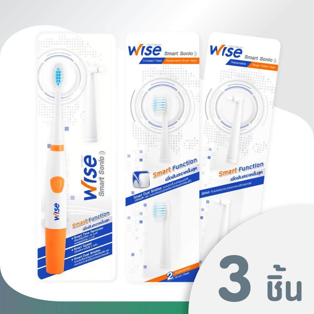 แปรงสีฟันไฟฟ้าเพื่อรอยยิ้มขาวสดใส จันทบุรี Wise Smart Sonic แปรงสีฟัน ไฟฟ้า Wise Smart Sonic  สีส้ม  1 ด้าม   หัวแปรงสีฟัน ไฟฟ้า Wise Smart Sonic 1 แพ็ค  2หัว    หัวแปรงขนกระจุก Wise Smart Sonic 1 แพ็ค  2หัว
