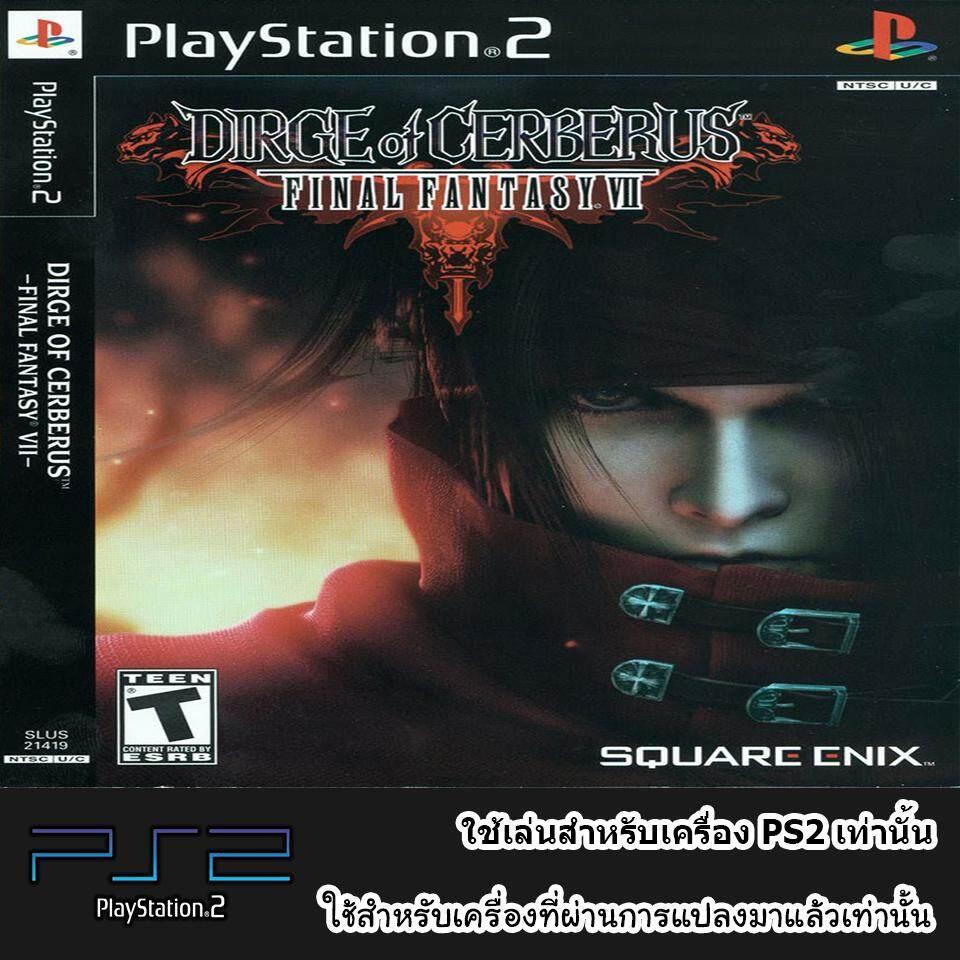 Dirge of Cerberus - Final Fantasy VII (USA)