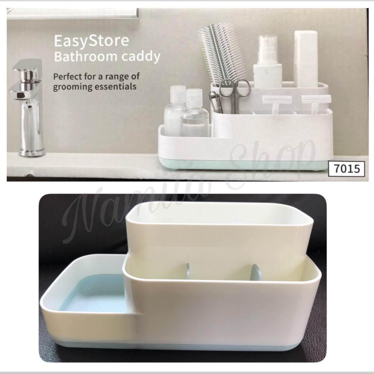 Easystore Bathroom Caddy กล่องใส่ของในห้องน้ำ กล่องใส่ของอเนกประสงค์ เก็บของในห้องน้ำ จัดระเบียบสิ่งของ.