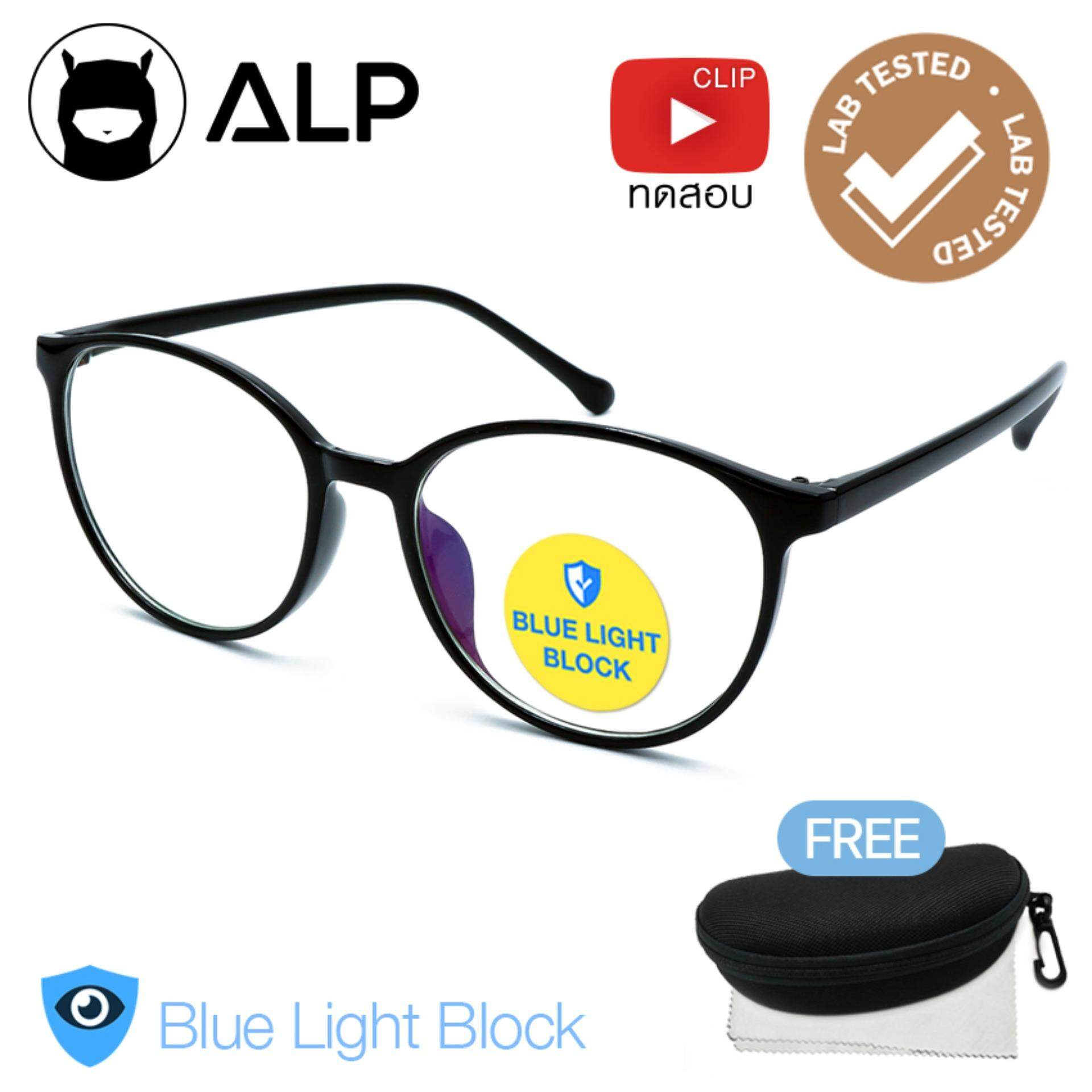 Alp Computer Glasses แว่นกรองแสง แว่นคอมพิวเตอร์ กรองแสงสีฟ้า Blue Light Block  กันรังสี Uv, Uva, Uvb กรอบแว่นตา Vintage Oval Style รุ่น Alp-E035.