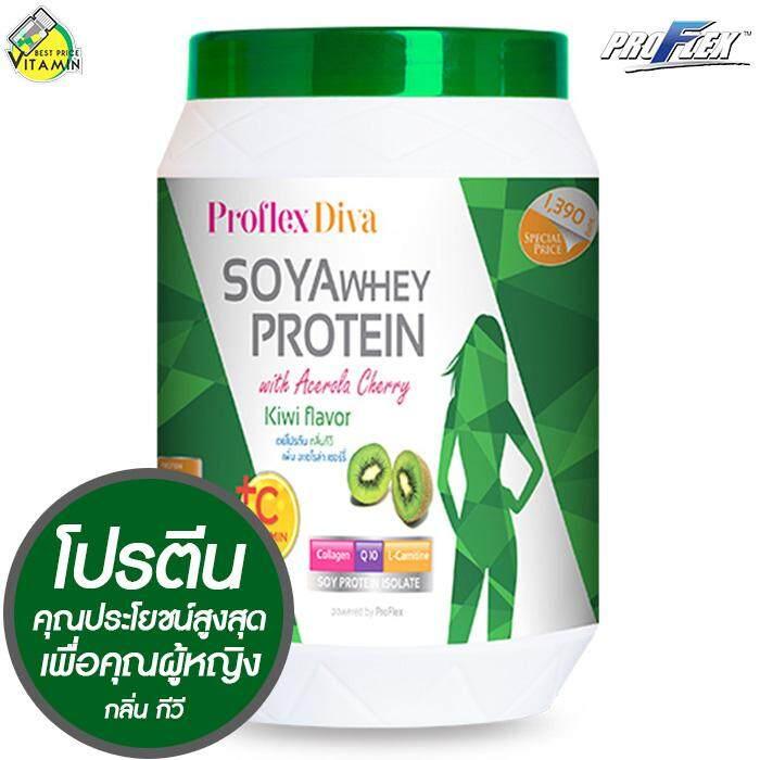 Proflex Diva Whey Protein Kiwi [500 G.] เสริมสร้างความสวยงาม ทำให้รูปร่างเดียวกระชับเข้ารูป.