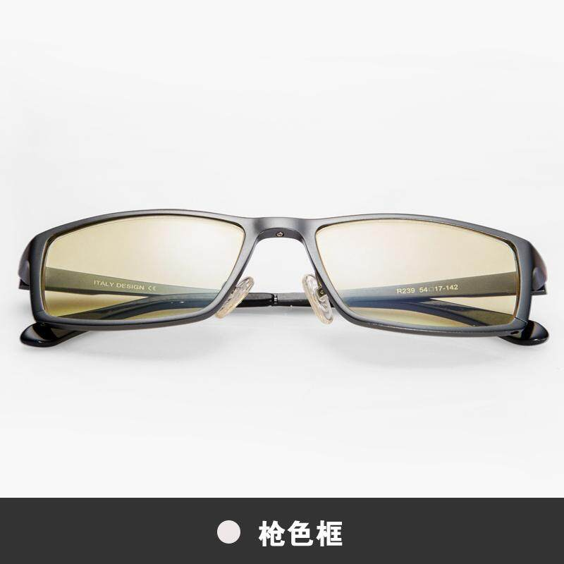 Cermin Komputer Anti Cahaya Biru Kaca Mata Pria Perempuan