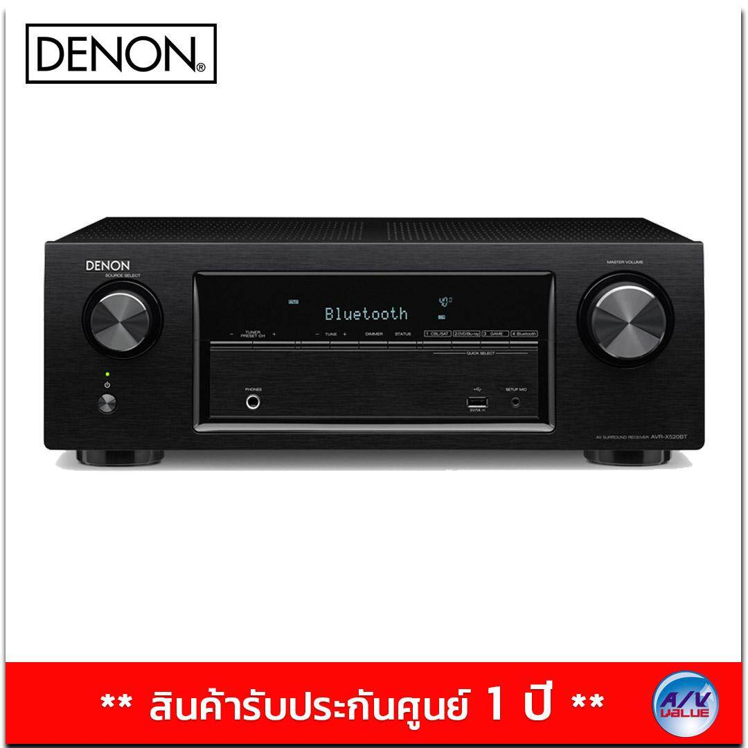 Denon AVR-X520 BT 5.2 AV-Receiver (black)