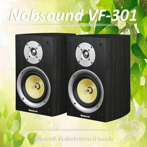 ลำโพง Nobsound VF-301 เสียงดีเกินราคา