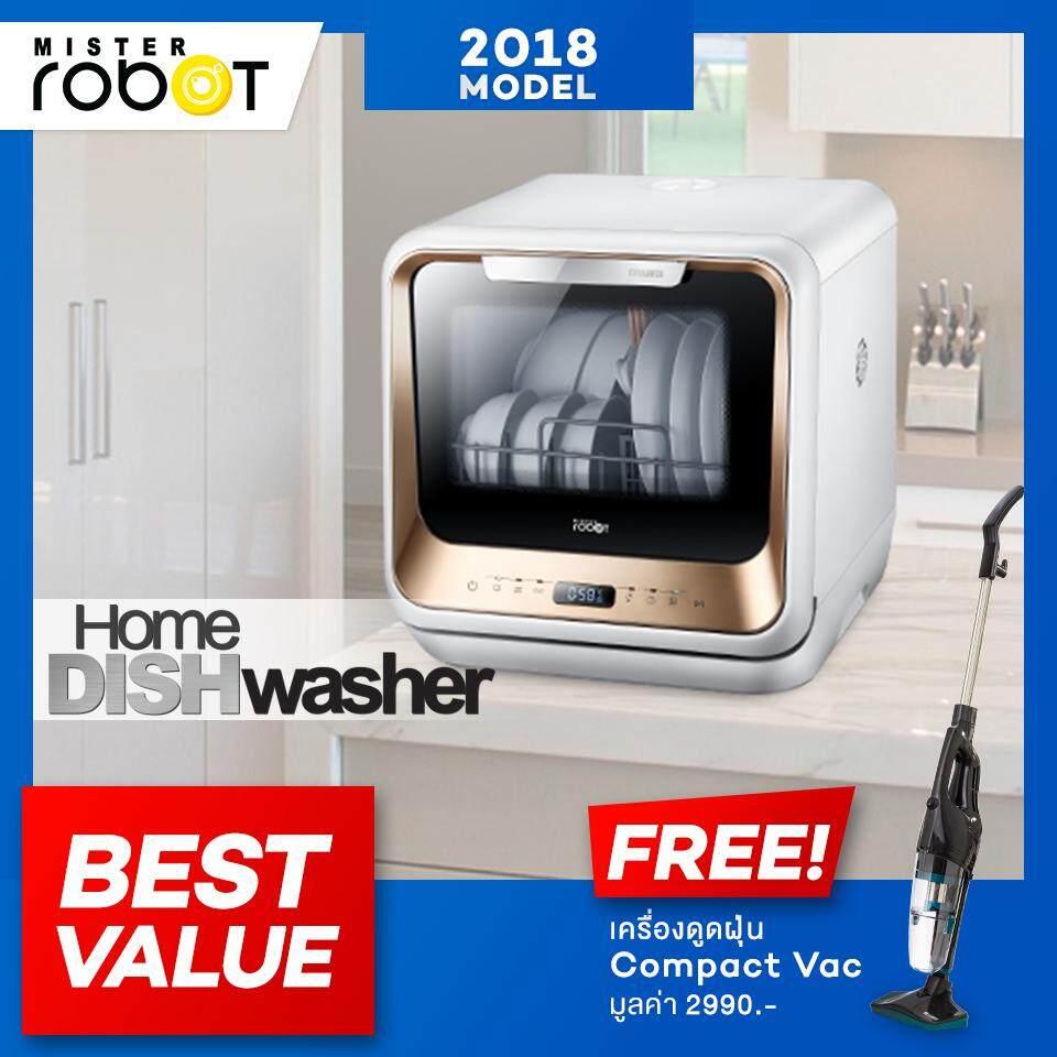 Mister Robot เครื่องล้างจาน Home Dish Washer แถมฟรี!! เครื่องดูดฝุ่น รุ่น Compact Vac.