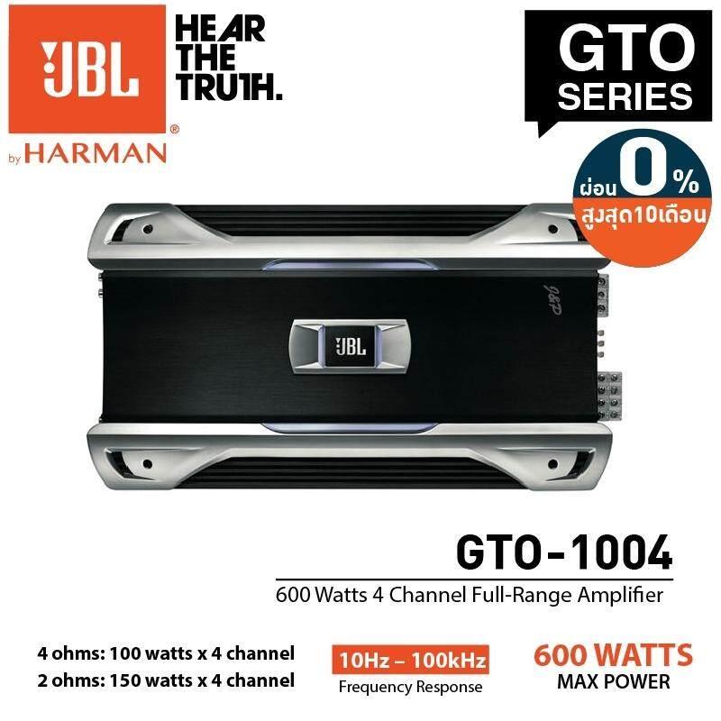 ลดสุดๆ JBL GTO SERIES GTO-1004 เพาเวอร์แอมป์ CLASS AB 4ชาแนล