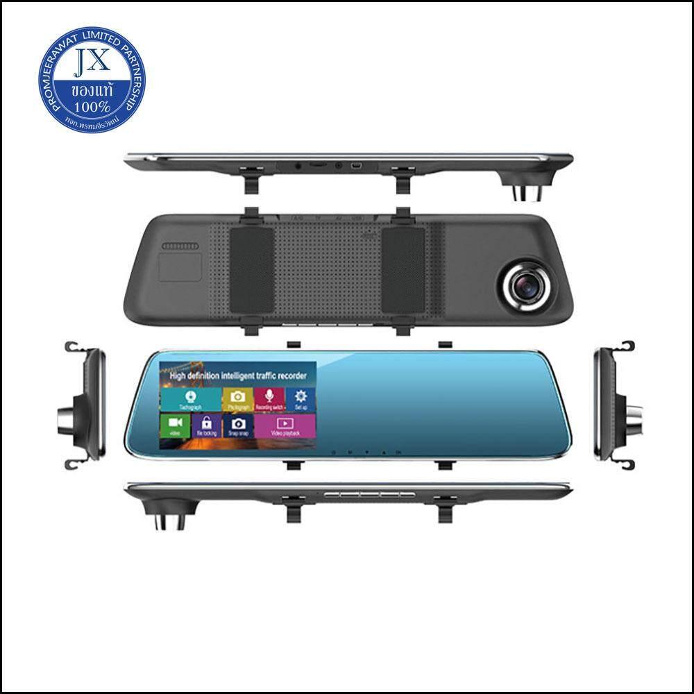 JX bangkok กล้องติดรถยนต์ ทัชสกรีน หน้า-หลัง+ถอย(ทัชสกรีน) Full HD 1080P กล้องกระจกติดรถยนต์ พร้อมกล้องหลัง 3 in 1 ระบบสัมผัส หน้าจอใหญ่ถึง 4.3 นิ้ว