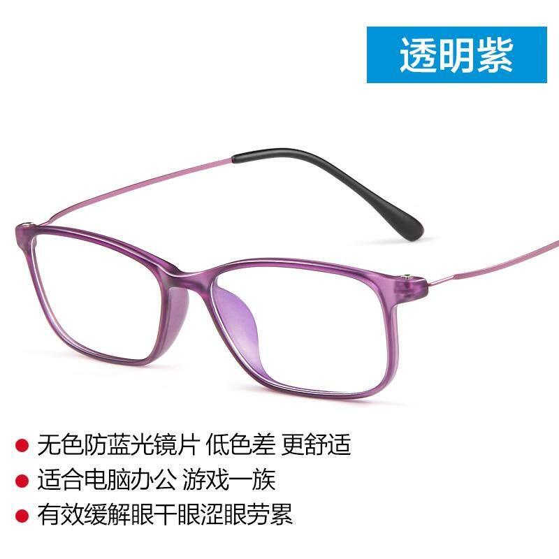 Bertha Anti Radiasi kacamata blu-ray-proof Komputer HP kacamata pelindung  pelindung mata Schick a353687946