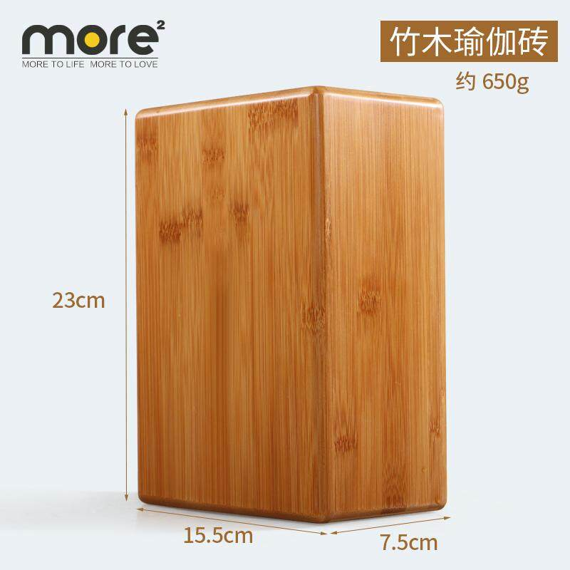 Ai Young Yoga Brick Solid Wood Softwood Bamboo Yoga Supplies Auxiliary Tool Wood Yoga Brick Environmental Protection Brick By Taobao Collection.
