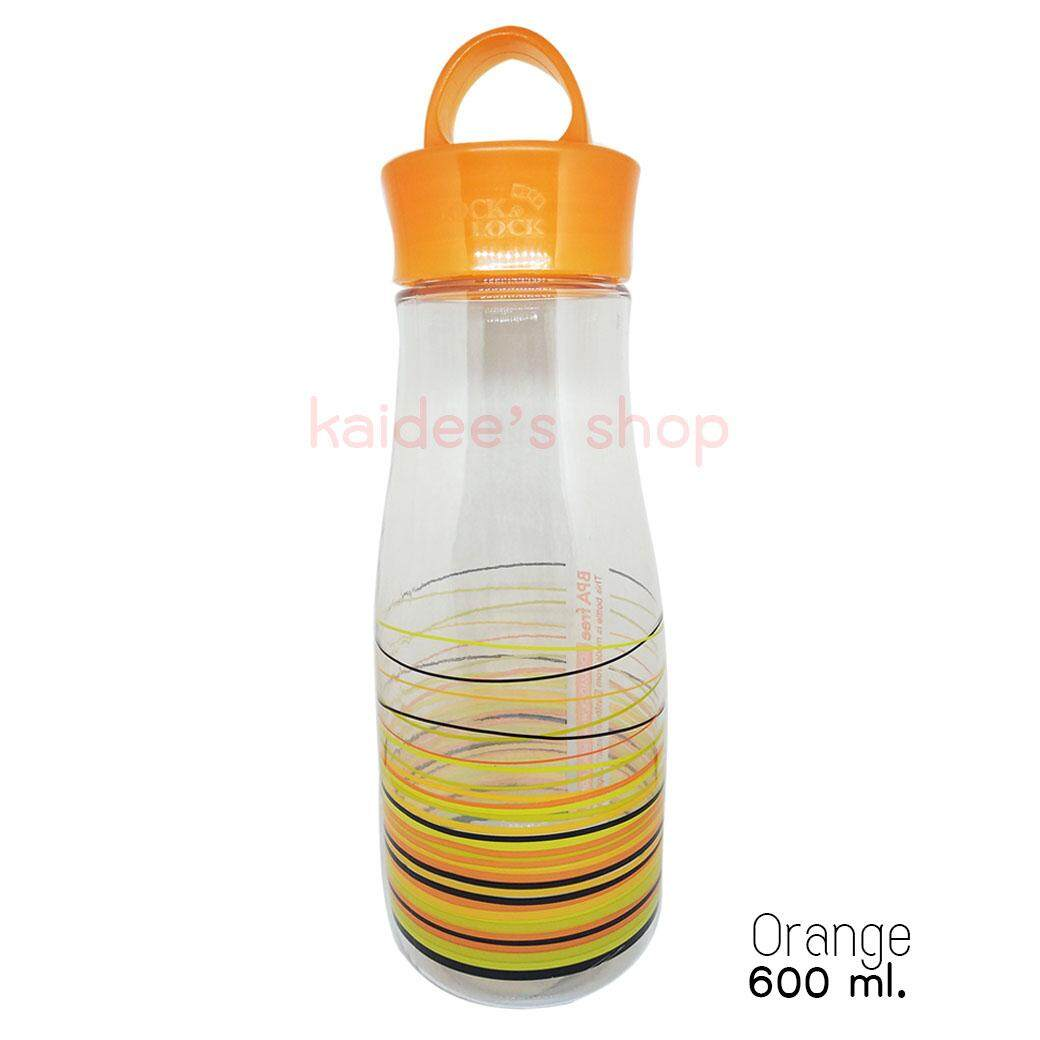 Sell Lock Cheapest Best Quality Th Store Locklock Chess Water Bottle Pet 10l Hap810 Thb 288