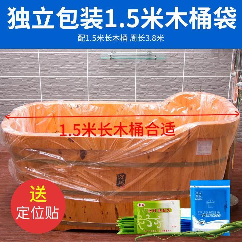 Individual Package Disposable Thick Barrel bag bags Medium mu tong mo pao  zao dai xi zao dai mu yu dai Tub Membrane