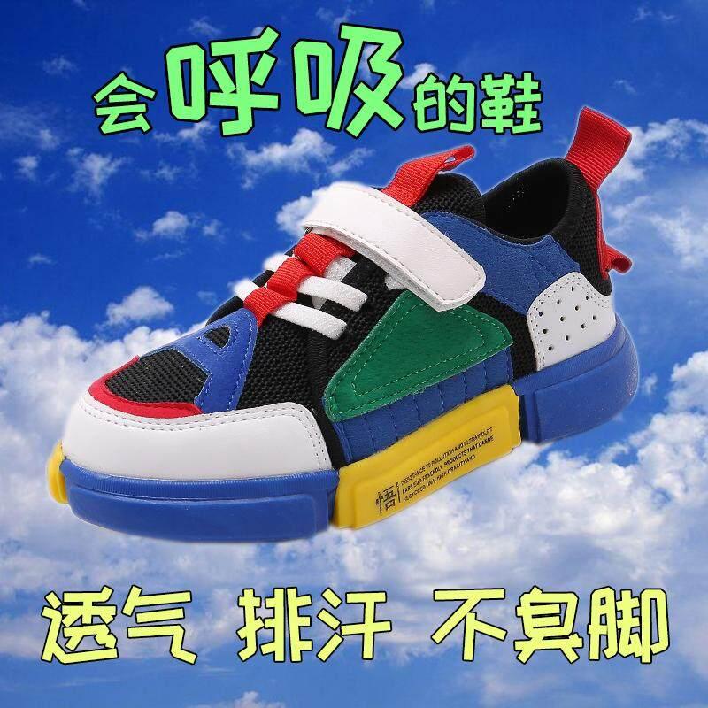 ... In super hot Dinasti Pencerahan OLdPAPA Sepatu anak laki-laki casual  sepatu olahraga kanvas sepatu ... de19e2f14c