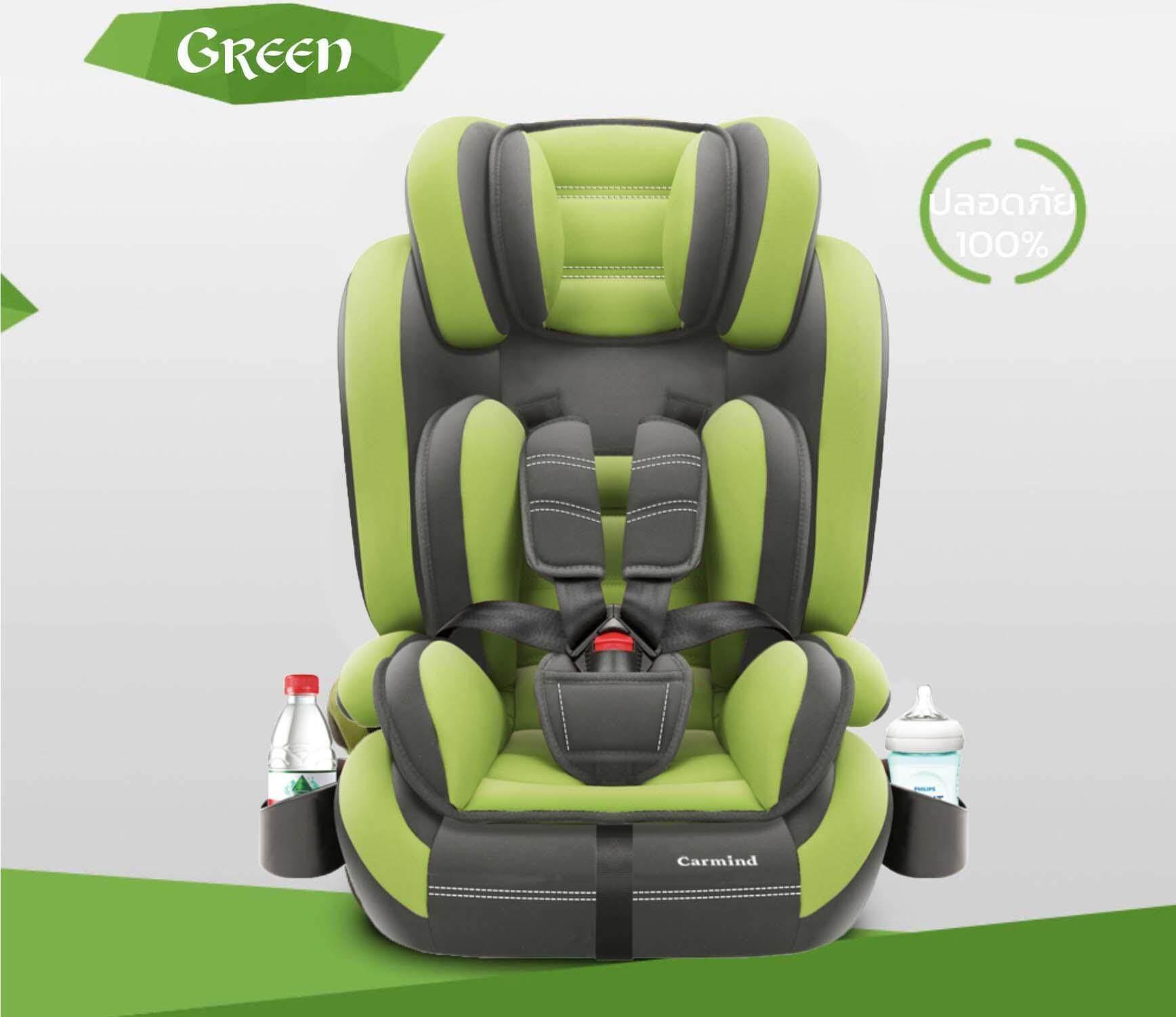 Carmind คาร์ซีทที่นั่งเด็กในรถ รุ่น Z-12 สำหรับเด็กช่วงอายุ 9 เดือน - 12 ปี