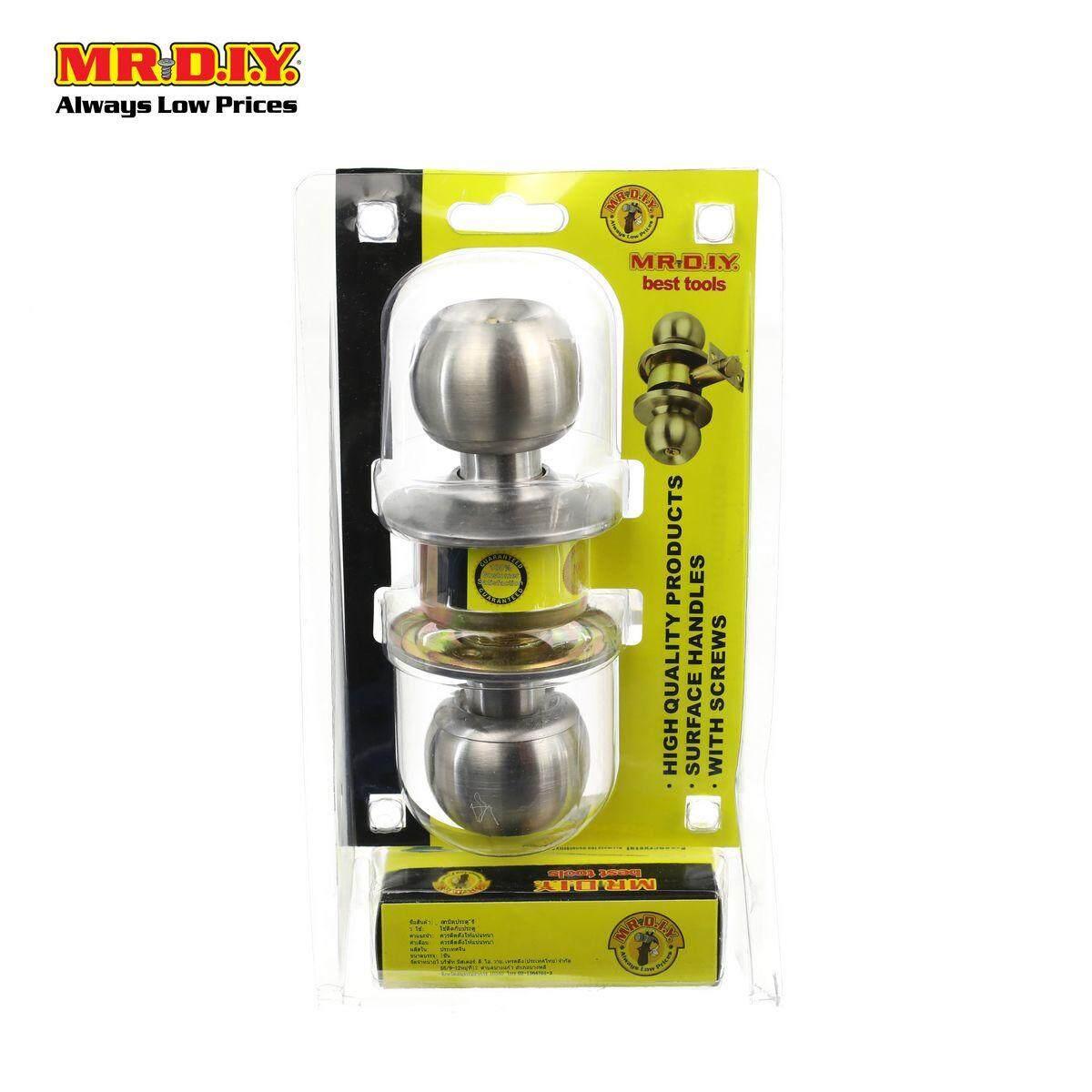 MR DIY Door Cylinder Lock Set ST587SS
