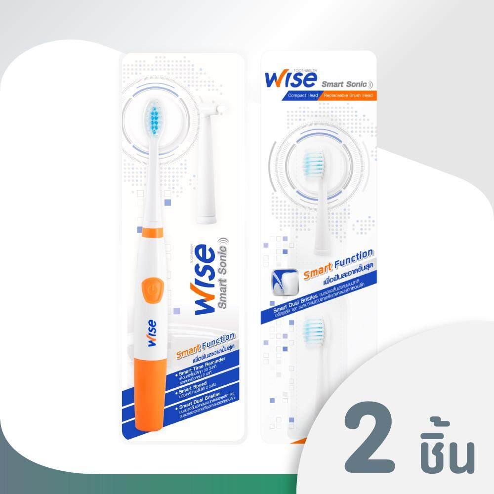 ตราด Wise Smart Sonic แปรงสีฟัน ไฟฟ้า Wise Smart Sonic  สีส้ม  1 ด้าม   หัวแปรงสีฟัน ไฟฟ้า Wise Smart Sonic 1 แพ็ค  2หัว
