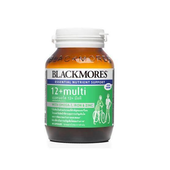 สอนใช้งาน  กาญจนบุรี Blackmores ผลิตภัณฑ์เสริมอาหาร 12+ Multi (60เม็ด)
