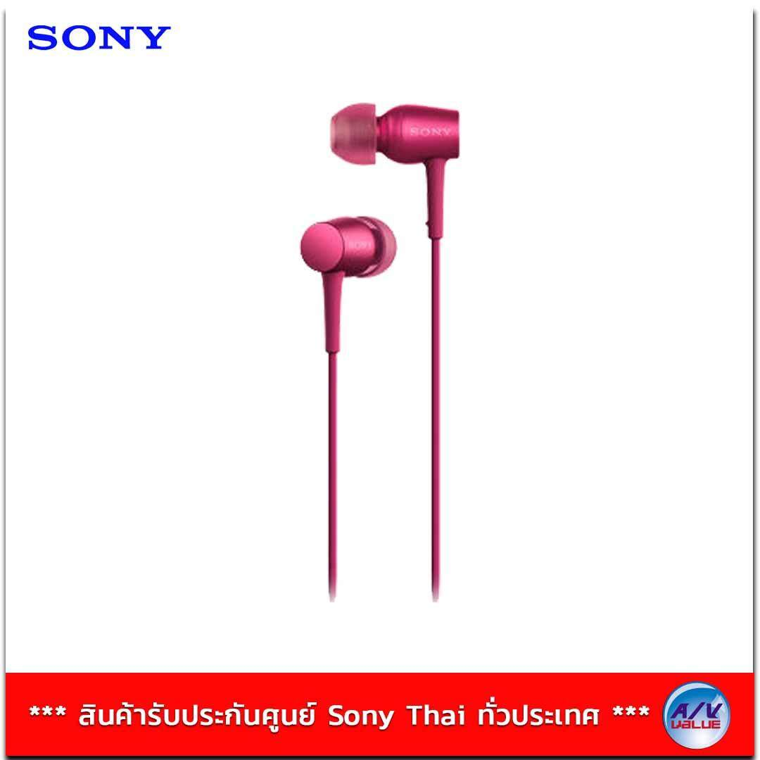 Sony STEREO HEADPHONE รุ่น MDR-EX750AP (Pink)