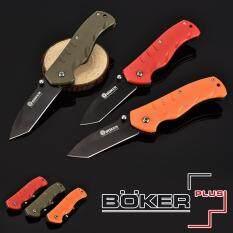 BOKER PLUS มีดพับ Knife มีดสั้น มีดปา มีดเดินป่า Knives มีดพก Pocket knife มีดเอนกประสงค์ มีดตั้งแคมป์ มีดป้องกันตัว Blade ใบมีดคมกริบ ลับคมพิเศษ อาวุธลับ ทำจากเหล็กคุณภาพเยี่ยม