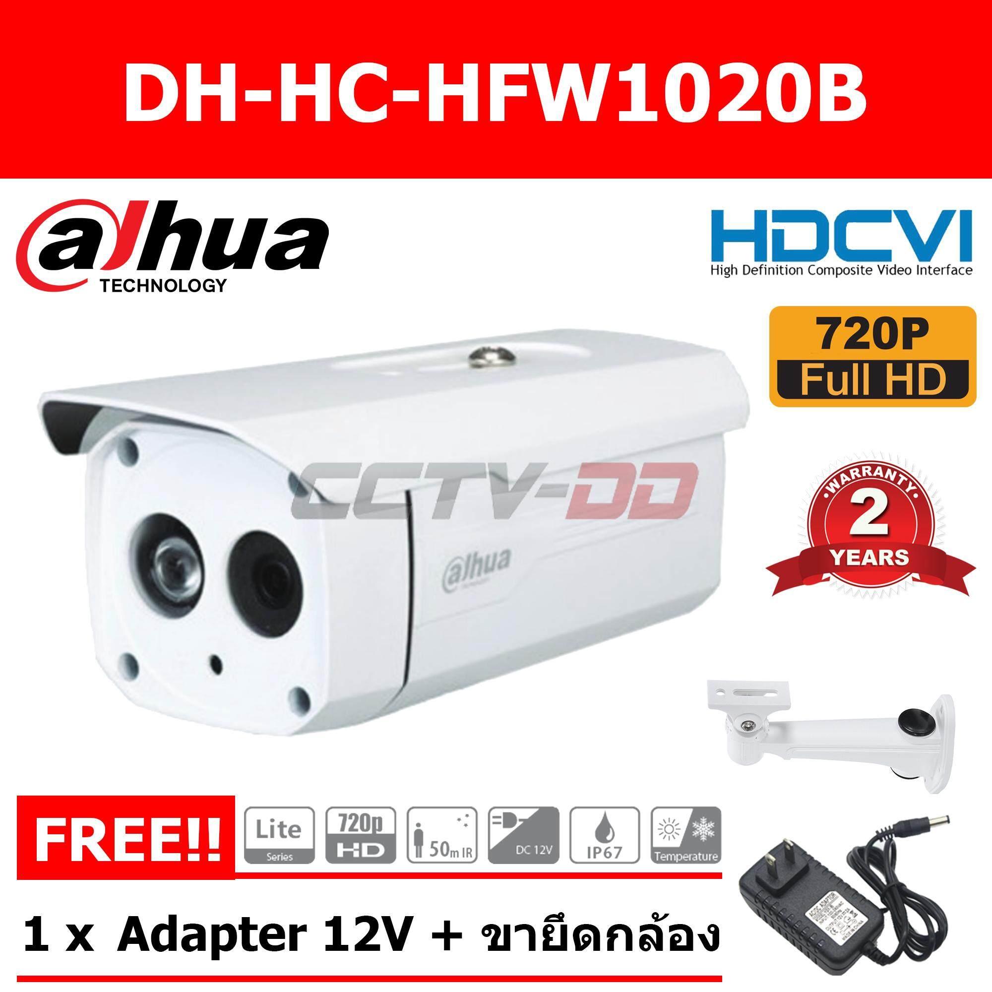 กล้องวงจรปิด DAHUA Dahua HAC-HFW1020B 1ล้านพิกเซล 720P อินฟราเรท
