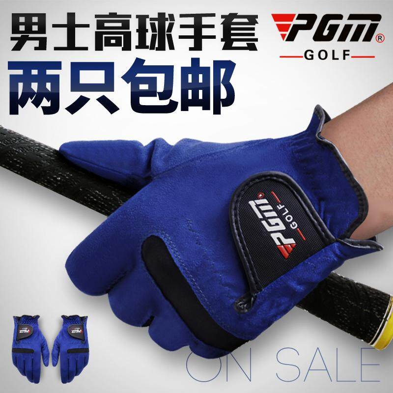 ! Pgm Golf Gloves Mens Microfiber Towels Gloves Soft Wear-Resistant By Taobao Collection.